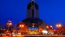 Exterior view International Zhenjiang