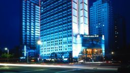 The Hongta Hotel a Luxury Collection Hotel Shanghai - Shanghai
