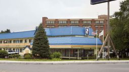 Buitenaanzicht BOSTONNATICK TRAVELODGE