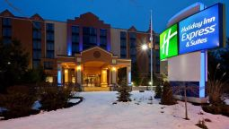 Holiday Inn Express & Suites SOUTH PORTLAND - Westbrook (Maine)
