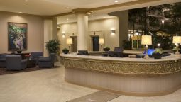Hotel Embassy Suites by Hilton San Francisco Airport - South San Francisco (California)