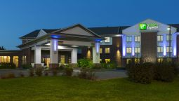 Buitenaanzicht Holiday Inn Express QUEBEC CITY (SAINTE-FOY)