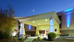 Holiday Inn Express HERSHEY (HARRISBURG AREA) - Hummelstown (Pennsylvania)