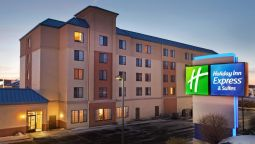 Holiday Inn Express & Suites PROVIDENCE-WOONSOCKET - Woonsocket (Rhode Island)