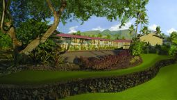 Exterior view AINA NALU LAHAINA BY OUTRIGGER