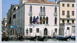 Exterior view Foscari Palace