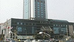 Hotel International Financial - Weifang