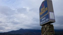 Exterior view BEST WESTERN SMOKY MOUNTAIN INN