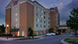 Fairfield Inn & Suites Germantown Gaithersburg - Germantown (Montgomery, Maryland)