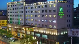 Exterior view Holiday Inn HOHHOT