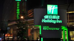 Exterior view Holiday Inn BEIJING CHANGAN WEST