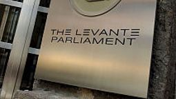Buitenaanzicht The Levante Parliament