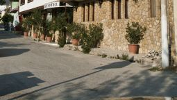 Hotel Koray Otel