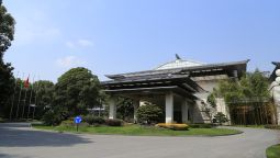 Exterior view Dongjiao State Guest Hotel