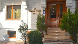 Exterior view Ferman Sultan