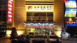 Exterior view FUKAI GRAND HOTEL