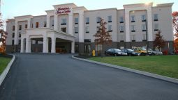 Hampton Inn and Suites Jamestown - Jamestown (New York)
