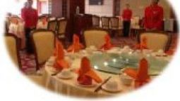 Restaurant MANDARIN BUSINESS HOTEL