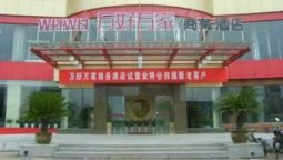 WE HOME BUSINESS HOTEL - Jinhua