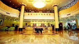Lobby Xin Yuan International