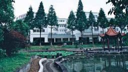 Hotel Xin Yuan International - Huangshan