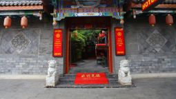 Exterior view Double Happiness Courtyard Yue Wei Zhuang