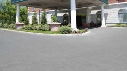 Hampton Inn - Suites Rockville Centre - Rockville Centre (New York)