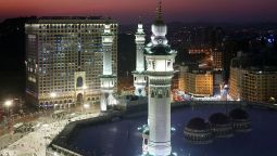 Exterior view InterContinental DAR AL TAWHID MAKKAH