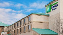 Holiday Inn Express & Suites ELK GROVE CTRL - SACRAMENTO S - Laguna, Elk Grove (California)