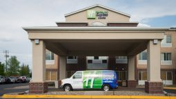 Holiday Inn Express & Suites CHANHASSEN - Chanhassen (Minnesota)