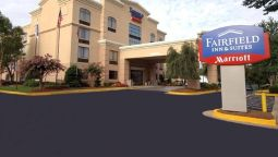 Exterior view Fairfield Inn & Suites Atlanta Airport South/Sullivan Road