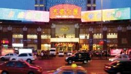 DONGSHENG HOTEL CITY CENTER - Shenyang