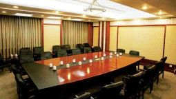 Conference room DONGSHENG HOTEL CITY CENTER