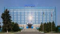 Park Inn by Radisson Sheremetyevo Airport Moscow - Moskwa