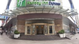 Holiday Inn Express DALIAN CITY CENTER - Dalian