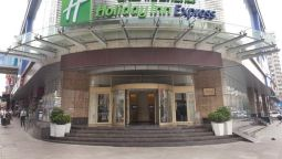 Exterior view Holiday Inn Express DALIAN CITY CENTER