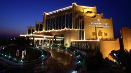 Exterior view InterContinental AL AHSA