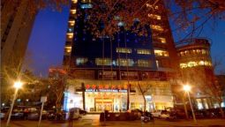 MAPLE INTERNATIONAL HOTEL - Luoyang
