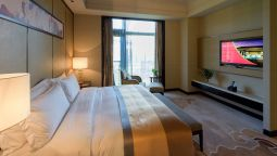 Junior suite Yinchuan International Convention Center Hotel