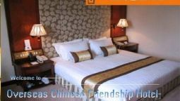 Room OVERSEAS CHINESE FRIENDSHIP HOTEL