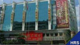 FUMANDI BUSINESS HOTEL - Nanning