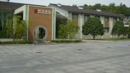 Hotel Xin An Country Villa