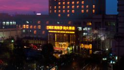 Exterior view New Century Pujiang
