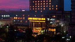 Hotel New Century Pujiang