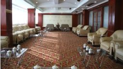 Conference room WANYUAN INTERNATIONAL HOTEL