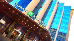 Holiday Inn CAIRO - CITYSTARS - Cairo