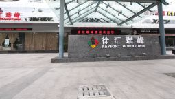 Exterior view Rayfont Downtown Hotel Shanghai Main Building