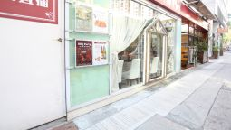 Hotel Bridal Tea House Hung Hom