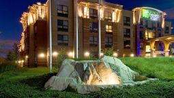 Holiday Inn Express & Suites RIVERPORT RICHMOND - Richmond