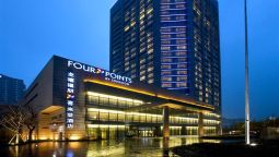 Hotel Four Points by Sheraton Hangzhou Binjiang - Hangzhou
